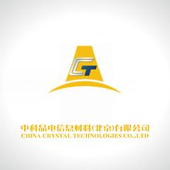 签约中科晶电集团网站官网改版项目