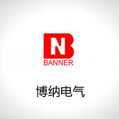 百企联盟为北京博纳电气提供全新官网改版服务