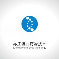 百企联盟签约北京亦庄国际蛋白药物技术公司官网建设项目