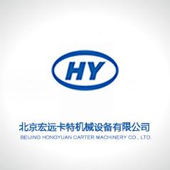 宏远卡特选择百企联盟作为官网改版服务商