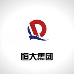 百企联盟签约恒大集团北京公司官网建设项目