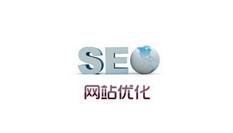 山寨德邦网站用搜索引擎抢生意给网站优化的启迪