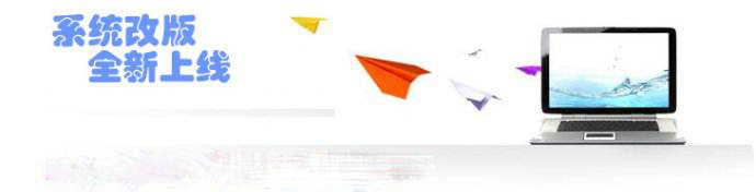 公司营业出现庞大调整 企业网站该如何应对